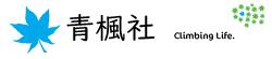 web-logo-青楓社_1-180911